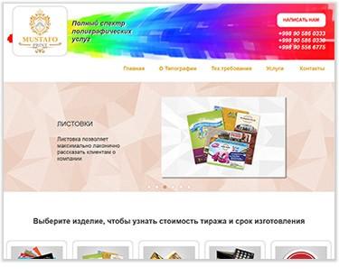 Портфолио сайты